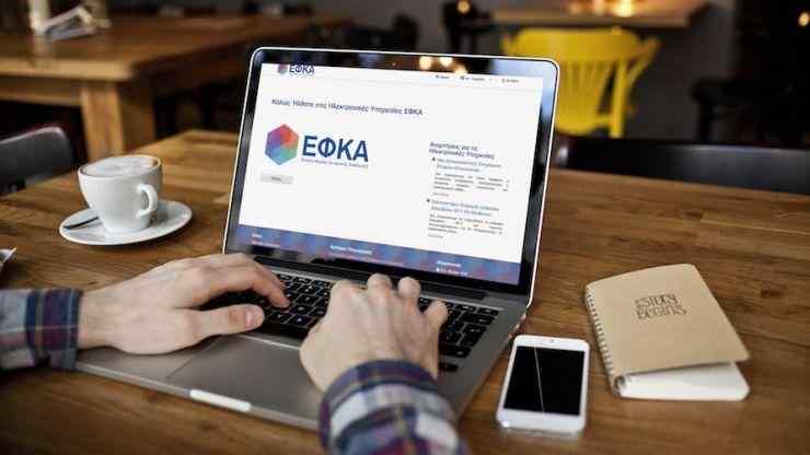 efka_0.jpg