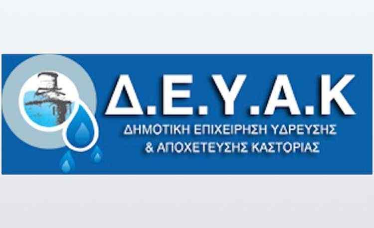 DEYAK1.jpg