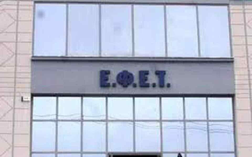 efet-thumb-large.jpg