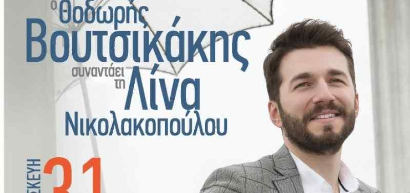 VOUTSIKAKIS_Kastoria2018.jpg