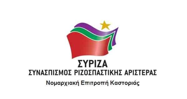 syriza-1-1.jpg