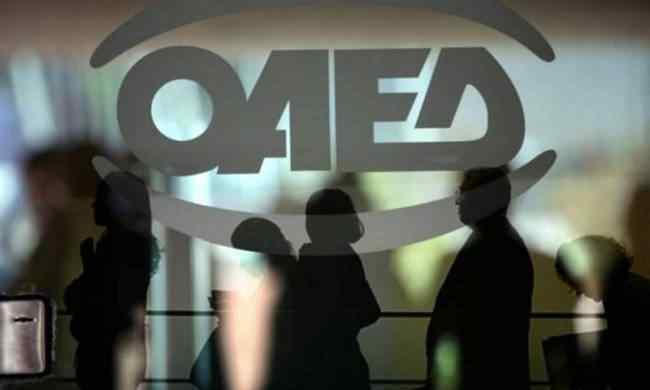 OAED-1.jpg