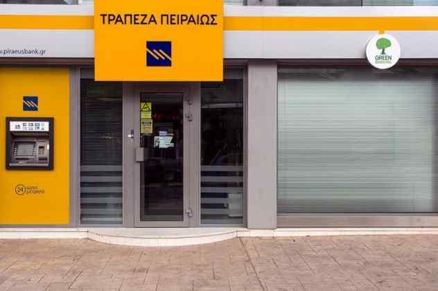 trapeza_peiraios