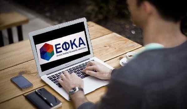 EFKA20181.jpg