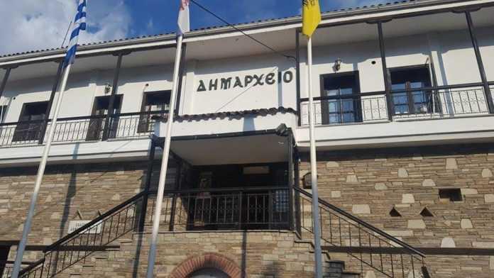 dimarxeio-dimos-kastoria-696x392.jpg