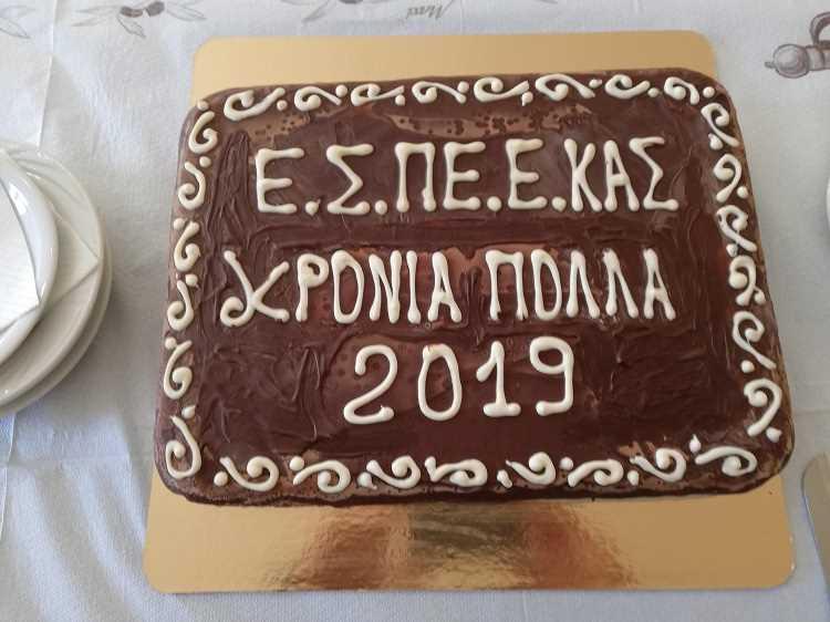 ETHSIOS XOROS 2019-1