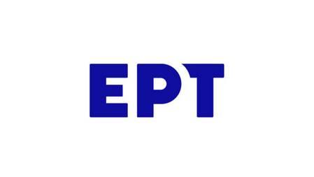 ERT-681x383-1.jpg