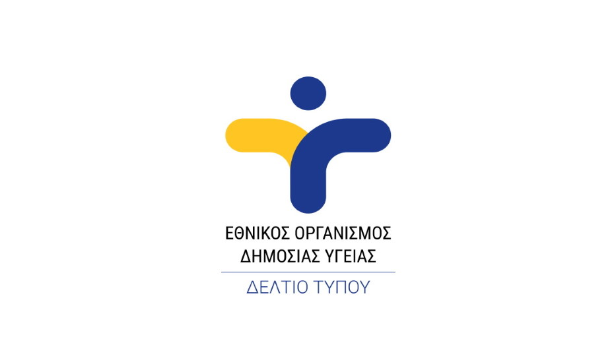 press-logo-930x523-1