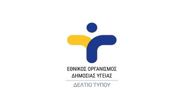 press-logo-930x523-1-3.jpg