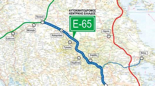 E65_xarths.jpg