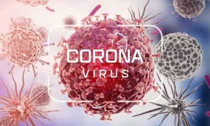 coronavirus3-5-640x384-1