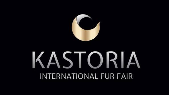 αναβολή-της-45ης-διεθνούς-έκθεσης-γούνας-καστοριάς-337_XL (1)