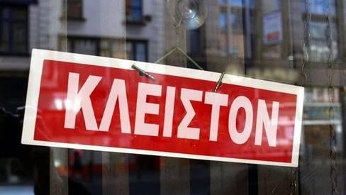kleiston