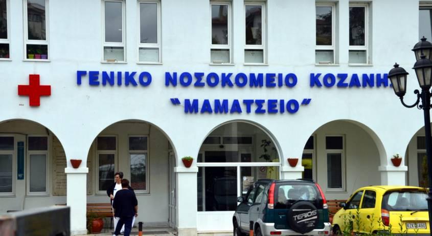 mamatsio1