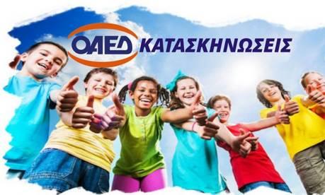 oaed-katask-696x418-1.jpg