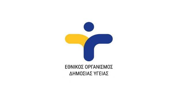 eody-logo-social.jpg